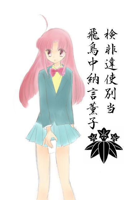 薫子1.jpg